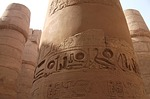 egypt, columnar temple, pillar