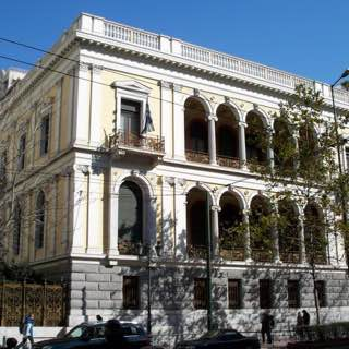 Numismatic Museum of Athens, greece , athens