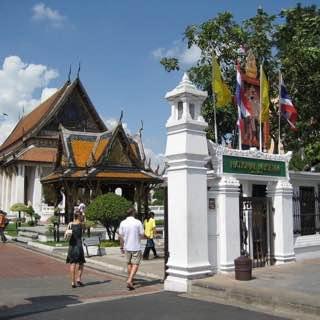 Bangkok National Museum, thailand , bangkok