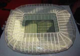 San Mamés Stadium, spain , bilbao