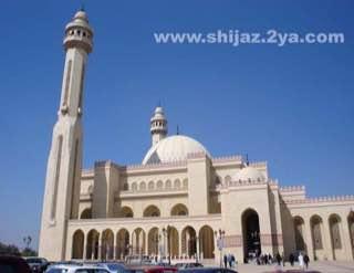 Al Fateh Grand Mosque, saudiarabia , dhahran
