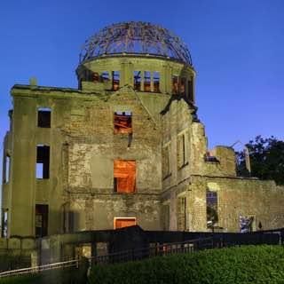 Hiroshima Peace Memorial, japan , hiroshima