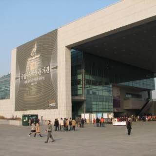 National Museum of Korea, southkorea , incheon