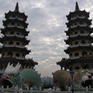 Dragon and Tiger Pagodas, taiwan , kaohsiung