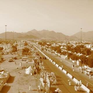 Mount Arafat, saudiarabia , mecca