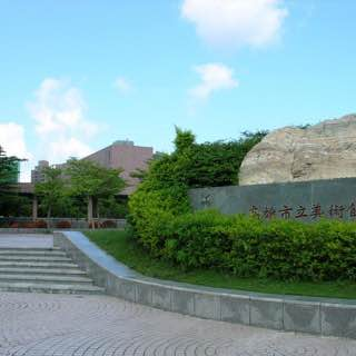 Kaohsiung Museum of Fine Arts, taiwan , pingtung