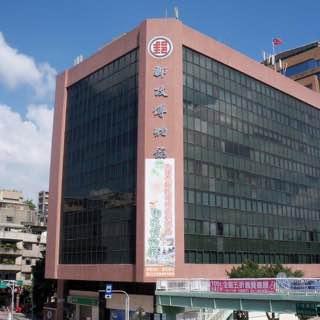 Chunghwa Postal Museum, taiwan , taipei