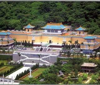 National Palace Museum, taiwan , taipei
