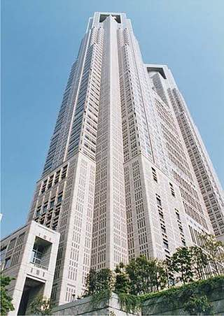 Tokyo Metropolitan Government Building, japan , tokyo