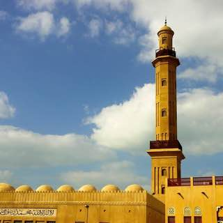 Grand Mosque, unitedarabemirates , ummalquwain