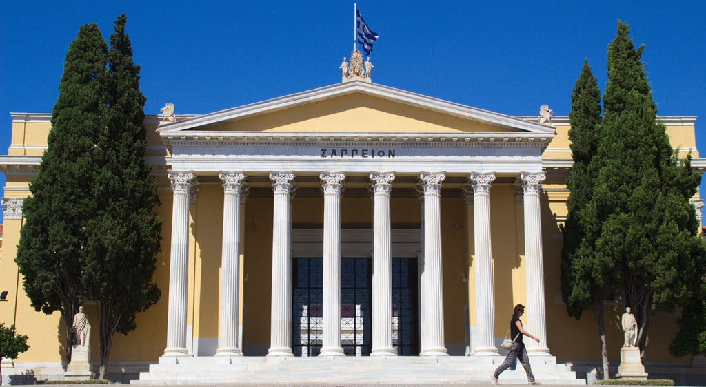 Zappeion görüntü. woman tree architecture canon walking greek eos athens greece column symetry zappeion 700d