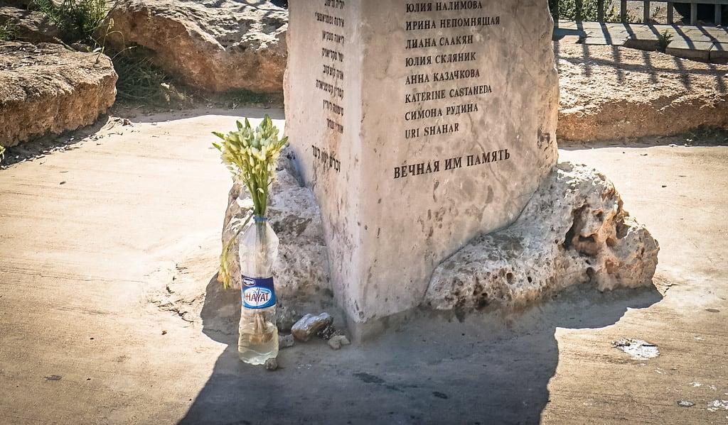 Imagen de Dolphinarium. israel telaviv massacre terrorism dolphinarium hamas charlesclorepark exif:make=sony exif:focallength=18mm camera:make=sony exif:aperture=ƒ90 exif:isospeed=100 exif:lens=e18200mmf3563 exif:model=ilce6300 camera:model=ilce6300