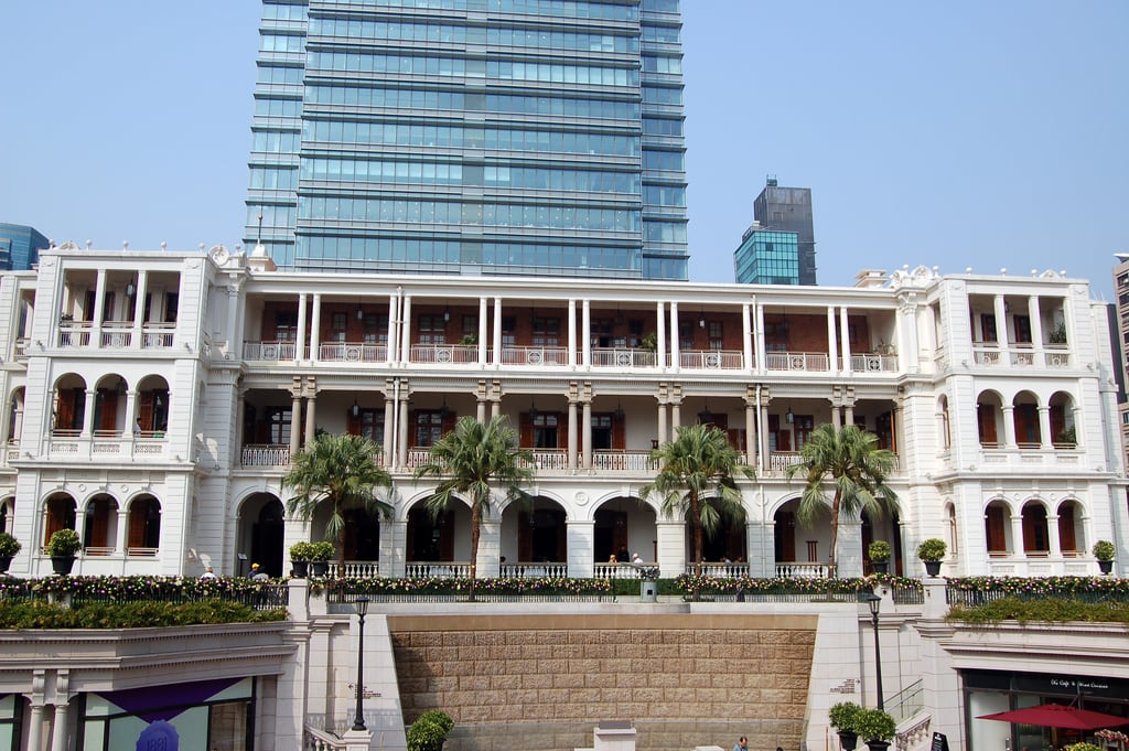 Billede af Former Marine Police Headquarters Compound. hongkong compound marine asia police headquarters 2010