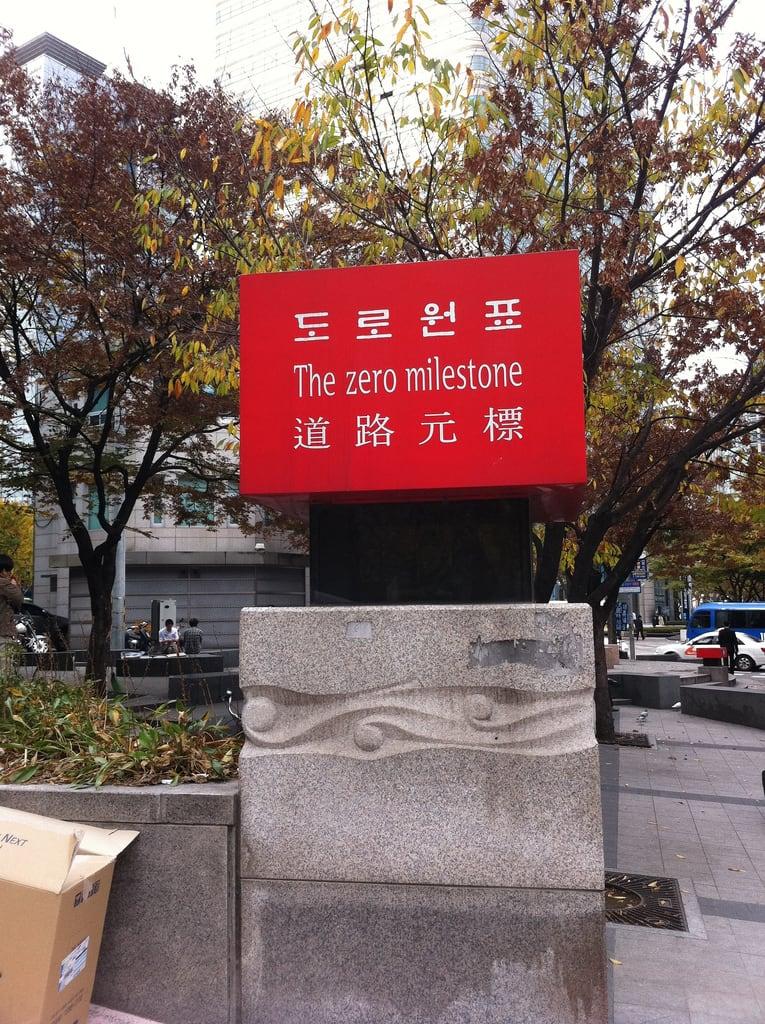 Зображення The Zero Milestone. korea seoul gwanghwamun 광화문