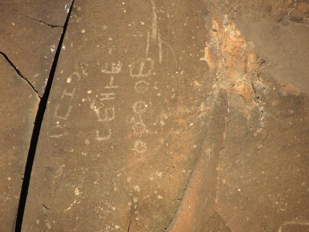 תמונה של Grabados Rupestres del Barranco de Balos. archaeology grancanaria paintings petroglyph barranco arqueologia arqueología agüimes grabados rupestres balos petroglifos yacimiento wikilovesmonuments bicri510003912