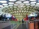 Zdjęcie:   Emiraty Arabskie  Abu Dhabi  (port lotniczy, abu dhabi, architektura)