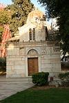 Zdjęcie:   Kalambaka  Delfy  Ateny  Epidaurus  Nafplion  Mykeny  Kanał Koryncki  Termopile  Saloniki  (ateny, grecja, kościół)